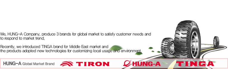 Hung-A is a global leader in tire manufacturing industry.  Relentless passion and new value creation - Customer trust grows